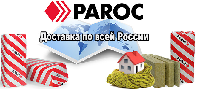 paroc extra top - Утеплитель Paroc Linio (Парок Линио) 10 600x1200x100 мм