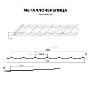 lamonterra 1 300x300 - Металлочерепица МП Ламонтерра NormanMP 0,5