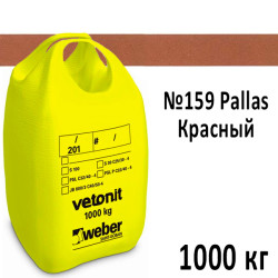 Кладочный раствор Weber Vetonit ML 5 P Pallas № 159 зимний