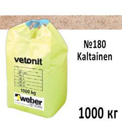 Кладочный раствор Weber Vetonit ML 7,5 №180 Keltainen