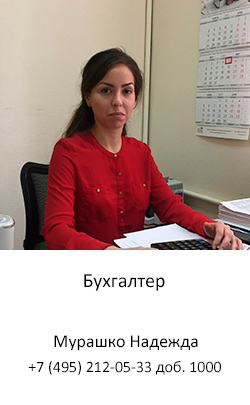 com 07 murashko - О компании