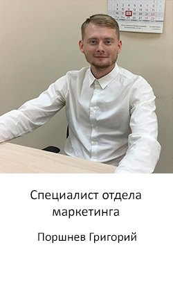 com 09 porshnev - О компании