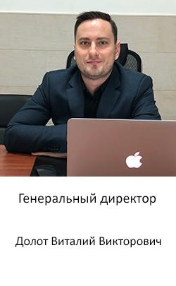 s dolot - О компании