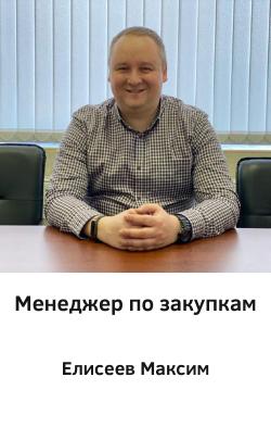 Dolot Vitalij 1 - О компании