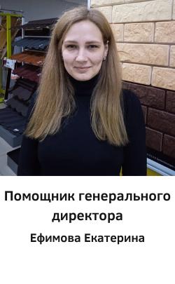 Dolot Vitalij - О компании
