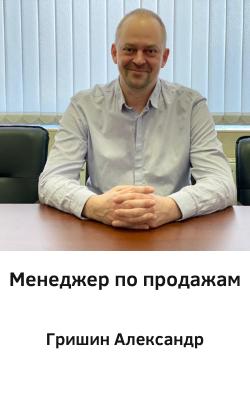 Dolot Vitalij 2 - О компании